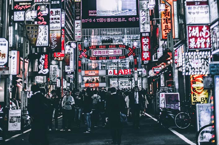 Contaminación lumínica en Tokyo