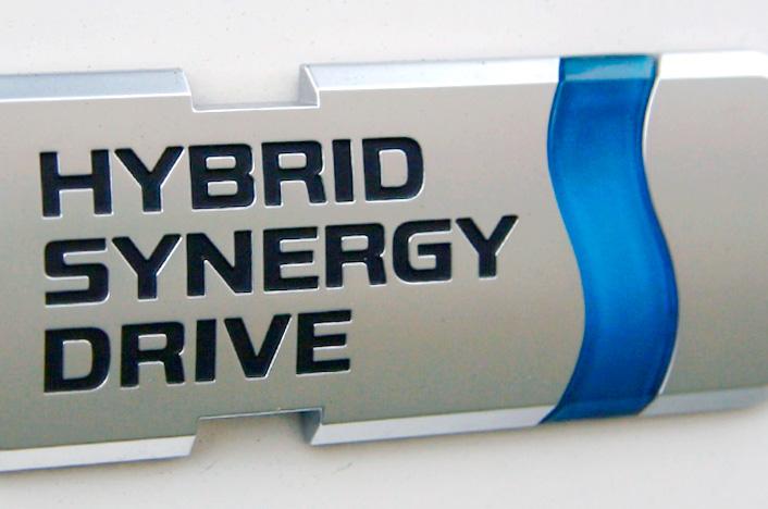 Hybrid Synergy Drive, sistema de Toyota