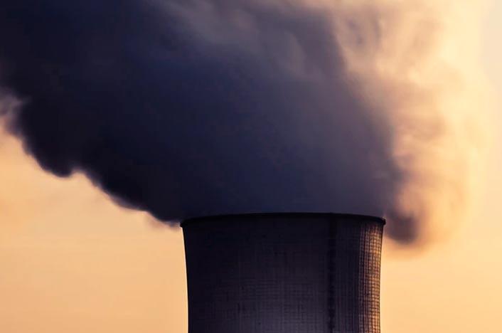 Central de energía nuclear