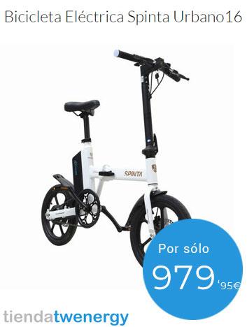 Bicicleta eléctrica plegable - Historia