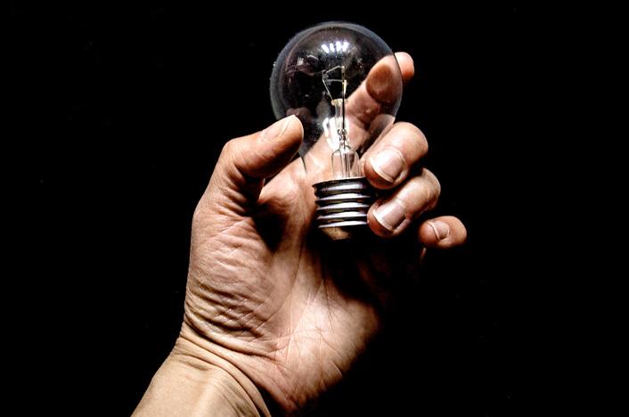 tarifas de luz del mercado regulado