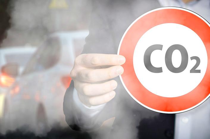 dióxido de carbono (CO2)